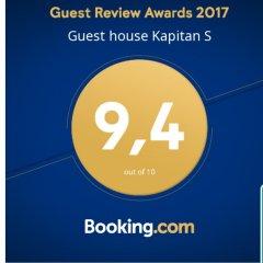 Гостиница Guest house Kapitan S в Анапе отзывы, цены и фото номеров - забронировать гостиницу Guest house Kapitan S онлайн Анапа спортивное сооружение