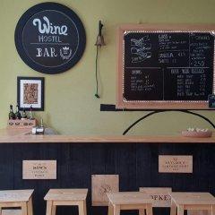 Porto Wine Hostel питание фото 2