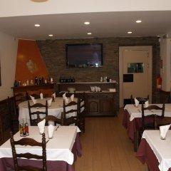Отель Hostal Barnes Испания, Санта-Кристина-де-Аро - отзывы, цены и фото номеров - забронировать отель Hostal Barnes онлайн питание фото 3