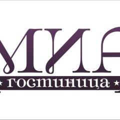 Гостиница Inn Mia в Оренбурге 6 отзывов об отеле, цены и фото номеров - забронировать гостиницу Inn Mia онлайн Оренбург с домашними животными