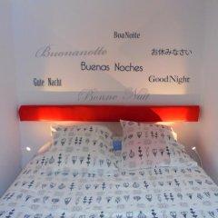 Отель Alfama 3B - Balby's Bed&Breakfast комната для гостей фото 4