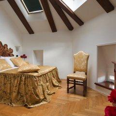 Отель Charles Bridge Palace 4* Номер категории Эконом фото 7