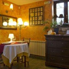 Отель Hostal Gartxenia питание