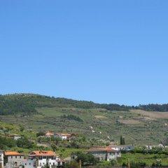 Hotel Rural Douro Scala 4* Стандартный номер разные типы кроватей