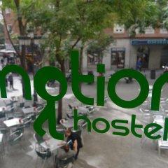 Отель Madrid Motion Hostels питание фото 2