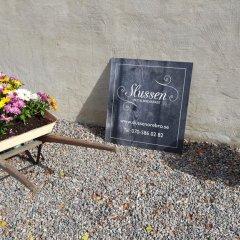 Отель Slussen Bed And Breakfast Эребру помещение для мероприятий