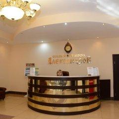 Гостиница Александров интерьер отеля