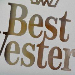 Отель Best Western Crequi Lyon Part Dieu Франция, Лион - отзывы, цены и фото номеров - забронировать отель Best Western Crequi Lyon Part Dieu онлайн с домашними животными