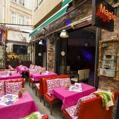 Отель Magic House Стамбул развлечения