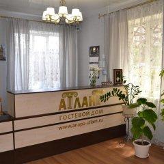 Гостиница Atlant Guest House в Анапе отзывы, цены и фото номеров - забронировать гостиницу Atlant Guest House онлайн Анапа интерьер отеля
