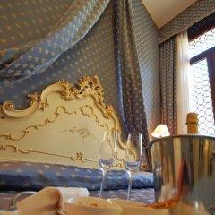 Hotel Torino комната для гостей фото 2
