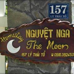 Отель The Moon Villa Hoi An 2* Стандартный номер с различными типами кроватей фото 6
