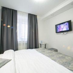 Жуков Отель 3* Стандартный номер с разными типами кроватей фото 5