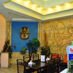 Бутик-отель Regence питание фото 3