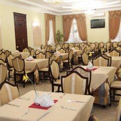 VIP Отель Клеопатра