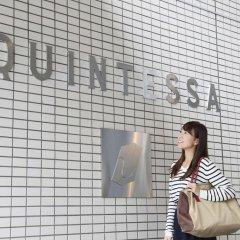 Отель Quintessa Hotel Ogaki Япония, Огаки - отзывы, цены и фото номеров - забронировать отель Quintessa Hotel Ogaki онлайн спа фото 2