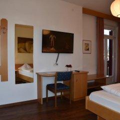 Отель Angerburg Blumenhotel 3* Номер Комфорт фото 2