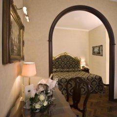 Hotel Vittoria 5* Люкс повышенной комфортности с различными типами кроватей фото 10