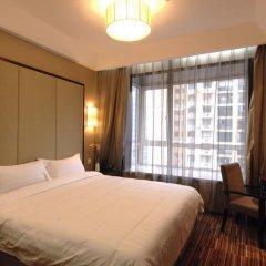 Rayfont Hotel South Bund Shanghai 3* Номер Делюкс с различными типами кроватей фото 3