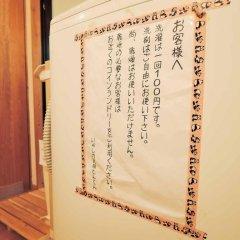 Отель Iyashi no Minshuku Tonton Якусима ванная