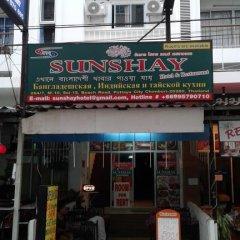 Отель Sun Shay Guest House Pattaya Номер категории Эконом с различными типами кроватей фото 10