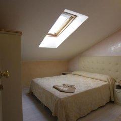 Hotel Vienna Ostenda 4* Номер Эконом с разными типами кроватей фото 2