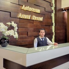 Aghveran Ararat Resort Hotel интерьер отеля фото 2