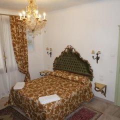 Отель Ca' Del Sol Venezia 3* Улучшенные апартаменты фото 14
