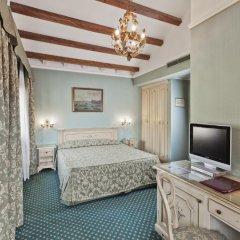 Hotel American-Dinesen 4* Стандартный номер с различными типами кроватей фото 2