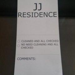 Отель JJ Residence городской автобус