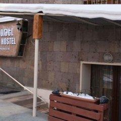 Отель Mini Hostel Tigranyan 5 Армения, Ереван - отзывы, цены и фото номеров - забронировать отель Mini Hostel Tigranyan 5 онлайн сауна