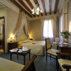 Отель Ca Doro Венеция спа фото 2