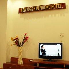 N.Y Kim Phuong Hotel 2* Люкс с различными типами кроватей фото 9