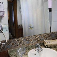 Hotel AA Beret 3* Стандартный номер с различными типами кроватей фото 4
