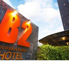 B2 Bangkok Hotel - Srinakarin бассейн