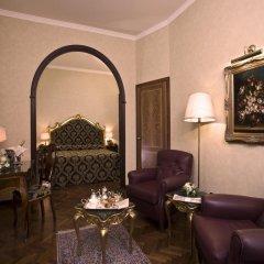 Hotel Vittoria 5* Люкс повышенной комфортности с различными типами кроватей фото 5