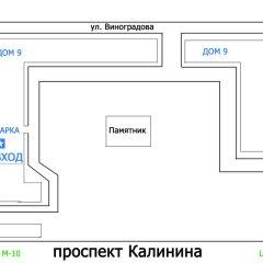 Гостиница Proletarskaya Inn парковка