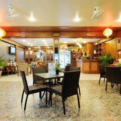 Отель NNC Patong Inn питание фото 3