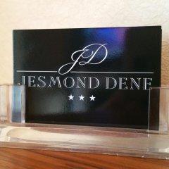 Отель Jesmond Dene 3* Стандартный номер фото 4