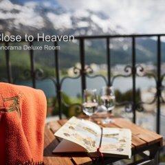 Schweizerhof Swiss Quality Hotel балкон