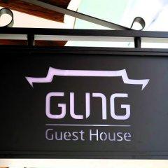 Отель Gung Guesthouse Южная Корея, Сеул - отзывы, цены и фото номеров - забронировать отель Gung Guesthouse онлайн интерьер отеля фото 3