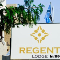 Отель Regent Lodge Габороне спортивное сооружение