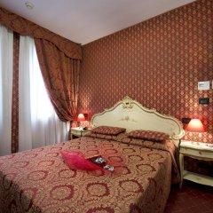 Hotel Mignon 3* Стандартный номер с двуспальной кроватью фото 8
