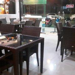 Отель Phunara Residence питание
