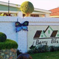 Отель Berry Bliss Guest House Габороне фото 8