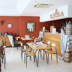 Отель Vila Petra Aparthotel Португалия, Албуфейра - отзывы, цены и фото номеров - забронировать отель Vila Petra Aparthotel онлайн питание фото 3