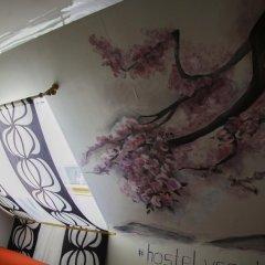Centr Hostel Казань интерьер отеля фото 3