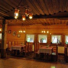 Гостиница Sanatoriy Karpatia Украина, Хуст - отзывы, цены и фото номеров - забронировать гостиницу Sanatoriy Karpatia онлайн гостиничный бар