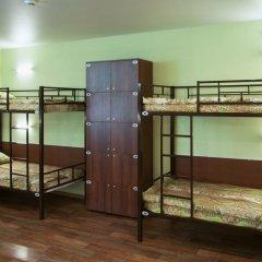 Отель HostelAtlasPerm Пермь детские мероприятия