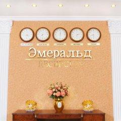 Гостиница Эмеральд спа фото 2